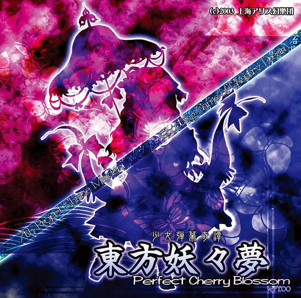 [link] Full offical game: Touhou 1-14.3 607px-Th07cover