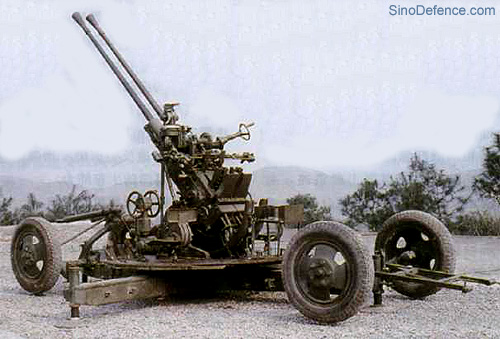 القوات المسلحة التونسية *شامل* Type65towed37mm_3_923