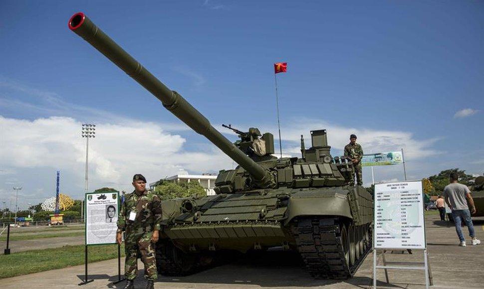 Nicaraguan Armed Forces 9f69e1b59b9625c520b45caa23757402