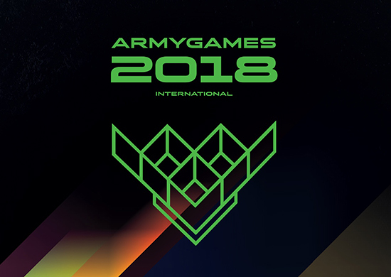 International Army Games 550-28072018-iBh3LR11olE%20%281%29
