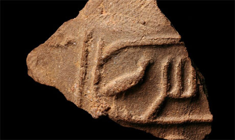 New discoveries in Aswan including child burials, small Arte 2017-636488530907214695-721