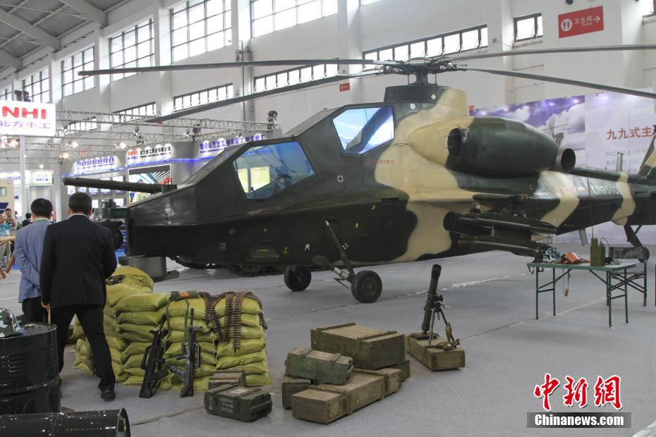 China People's Liberation Army (PLA): Photos and Videos - Page 3 156eafe555572392430902