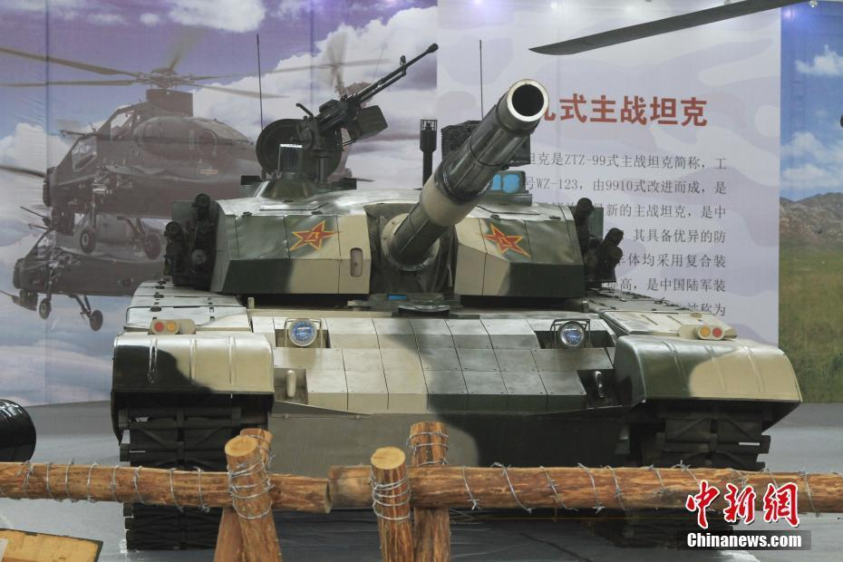 China People's Liberation Army (PLA): Photos and Videos - Page 3 156eafe556272392431522