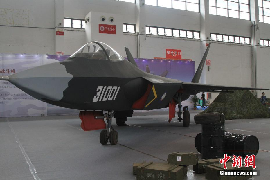China People's Liberation Army (PLA): Photos and Videos - Page 3 156eafe557e72392432255