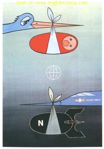 Símbolos Comunistas 23
