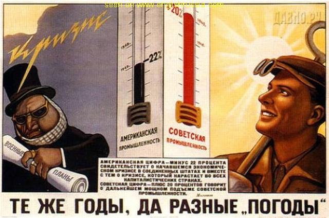 Símbolos Comunistas 8
