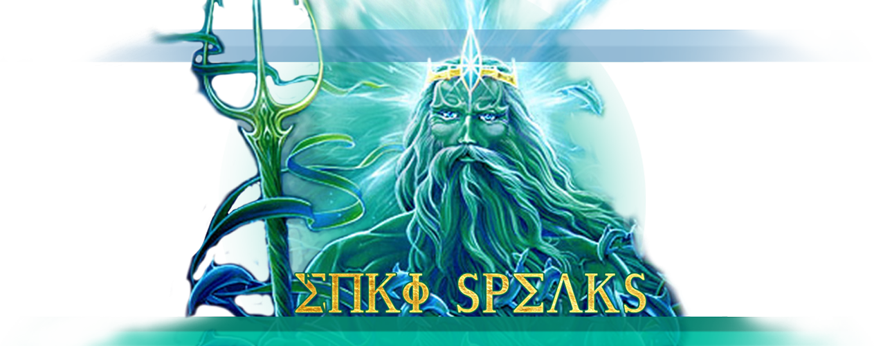 ENKI SPEAKS : ANUNNAKI GODS NO MORE by SASHA LESSIN Enki-Speaks-header122