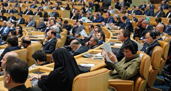 Irán teocracia islamista y  potencia  capitalista  zonal. - Página 4 1448826283_304378_1448826598_noticia_normal