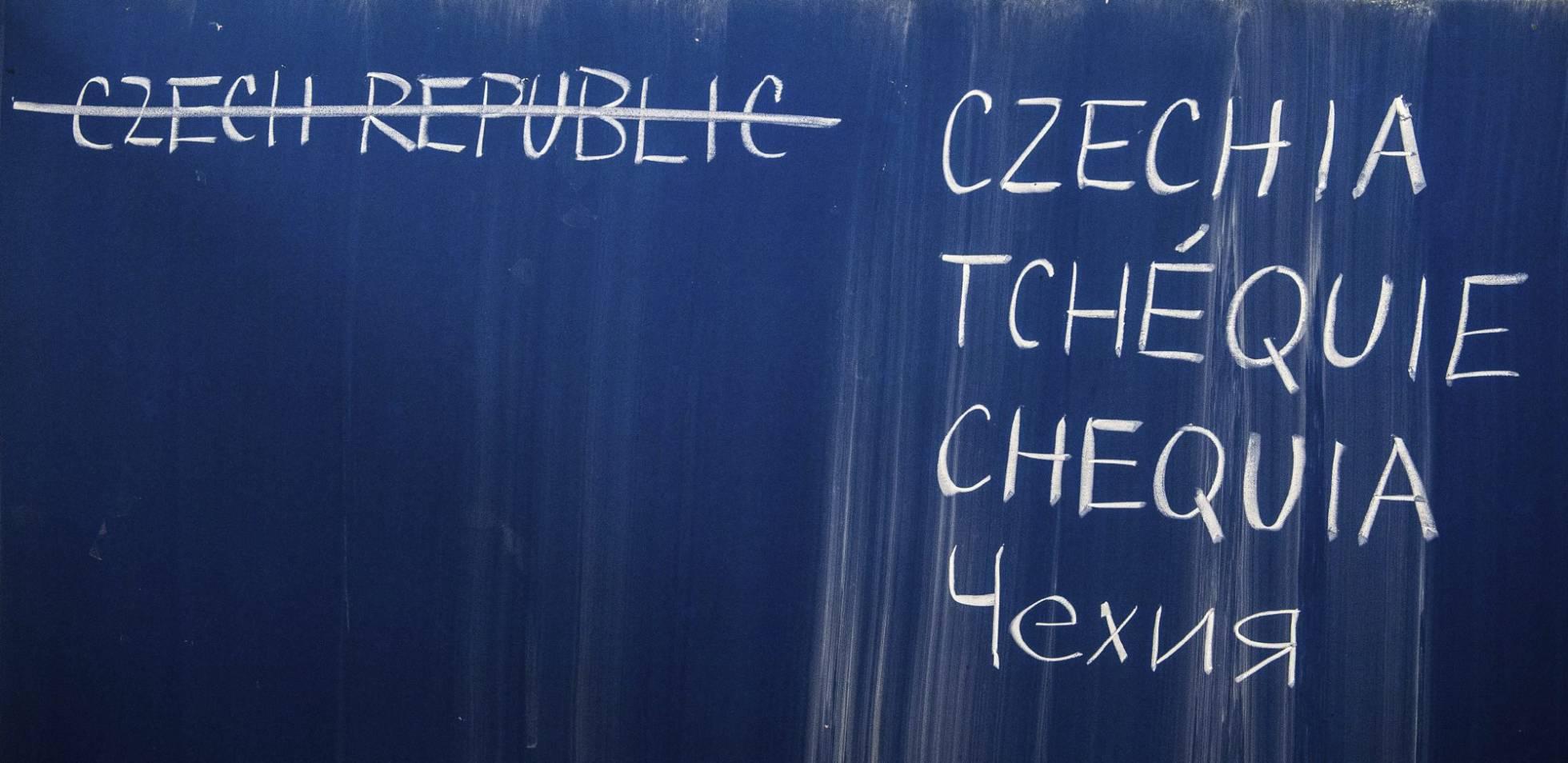 Chequia / República Checa. 1460658595_878171_1460659059_noticia_normal_recorte1