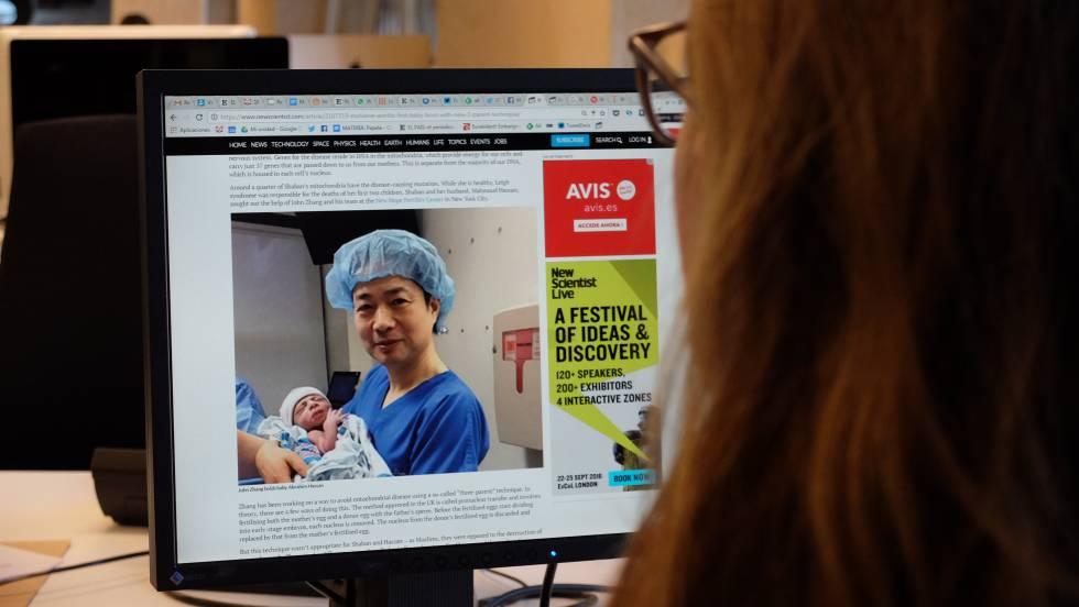 Ciencia y Tecnología Ùltimas Noticias - Página 7 1474989059_678680_1474995305_noticia_fotograma
