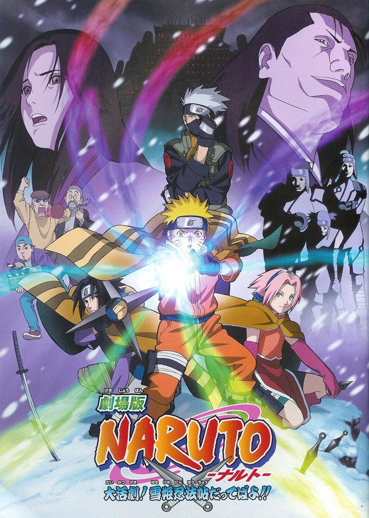 naruto - Naruto et la Princesse des neiges ( Film 1 Naruto )  Narutofilm1image