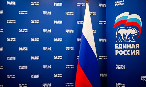 «Единая Россия» примет участие во всех дебатах 4ef2e6726fa7ed0036467da72a75b58f