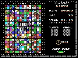[WIP] - MSX - Where Is It ? - version TEST du 11.04.2021 Main.14