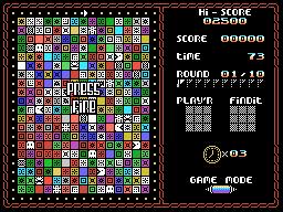[WIP] - MSX - Where Is It ? - version TEST du 11.04.2021 Main.17