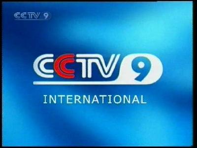 CCTV Cctv9