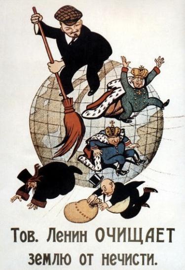 La Declaración de los Derechos del Pueblo Trabajador y Explotado - URSS 1918 Captura-de-pantalla-2010-02-08-a-las-07.41.191.jpg_815427077