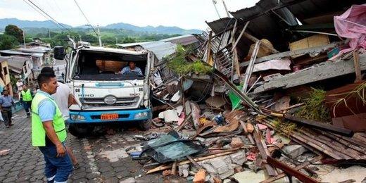 SEGUIMIENTO TERREMOTOS MES DE MARZO--ABRIL  2016  - Página 4 Terremoto_Ecuador_fotoEFE_LRZI