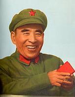 ¡Viva el triunfo de la guerra popular! - Lin Biao (Lin Piao) - septiembre de 1965 - formato pdf Long-march-lin-biao