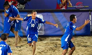 Mundial Ravena 2011: El Salvador 4 Argentina 3. Clasificados