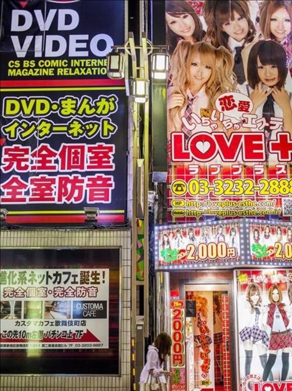 """Japón, economía capitalista: """"Que se den prisa y se mueran"""". - Página 4 1508250334947"""