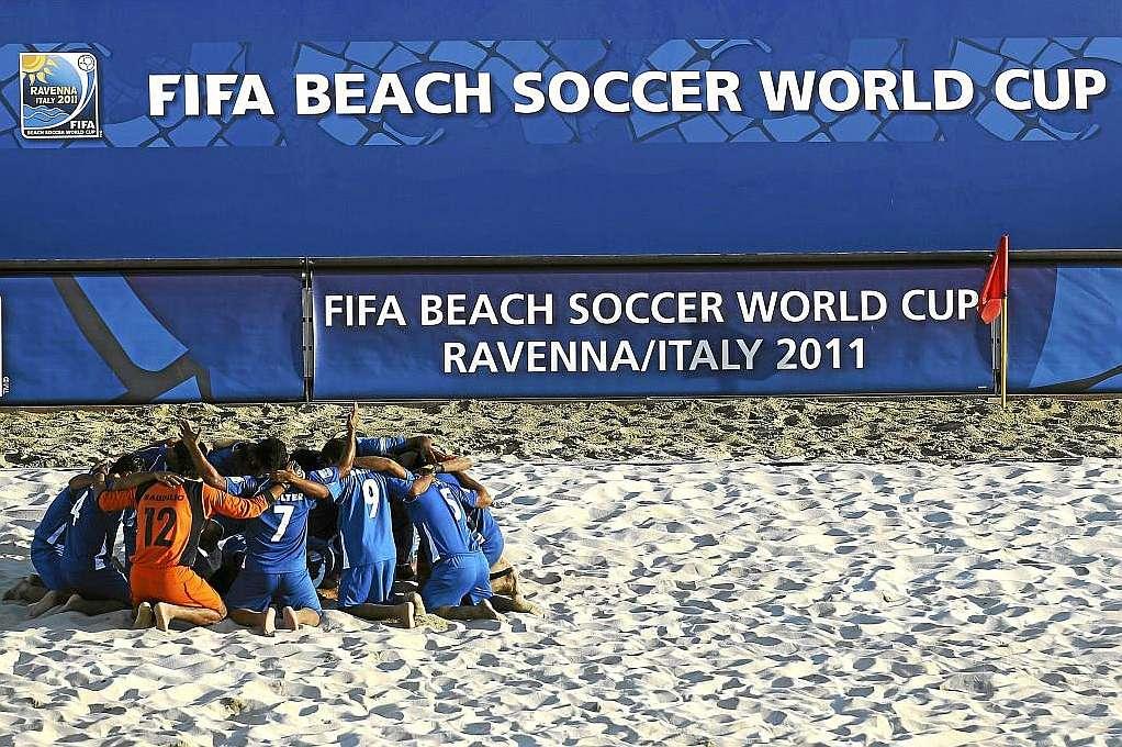 Mundial Ravena 2011: Tercer Lugar - El Salvador 2 Portugal 3. 1315915000_extras_mosaico_noticia_1_g_0