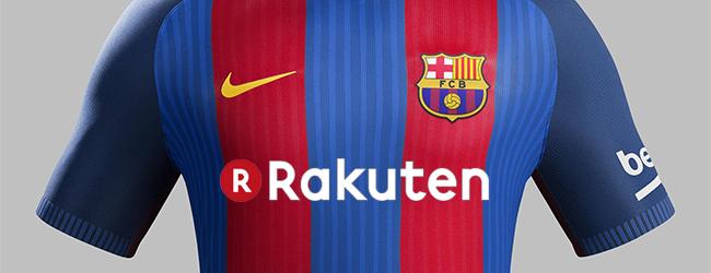 The Press Room - Page 15 Rakuten-patrocinador-camiseta-del-barcelona-1479295240206