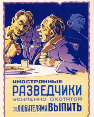 El alcoholismo en la unión sovietica (URSS) 1254996343_2