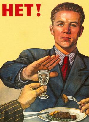 El alcoholismo en la unión sovietica (URSS) 1254996343_extras_ladillos_3_0
