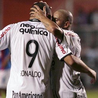 رونالدو: لا أستحق اللعب للبرازيل 1270822512_0
