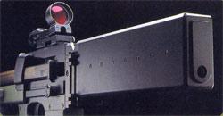 pièce sympas pour p90 P90-04