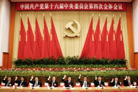 Expulsiones por revisionismo. Limpieza en China. - Página 2 Reuni%C3%B3ndelGobiernochino