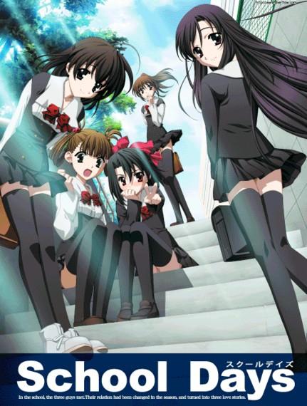 Dessin animé japonais (ou anime) School-days