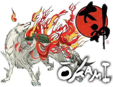 احسن مكتبة العاب PS2 Okami