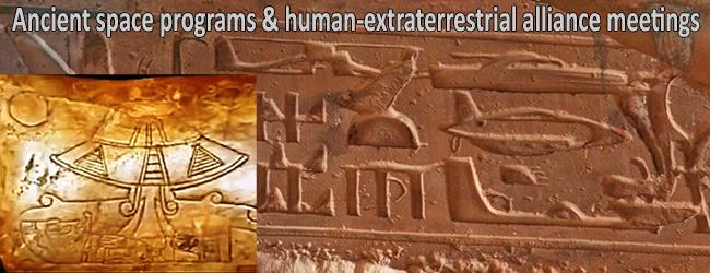 Recruitment & Covert Service for Secret Space Programs Abydos-glyph-Maya