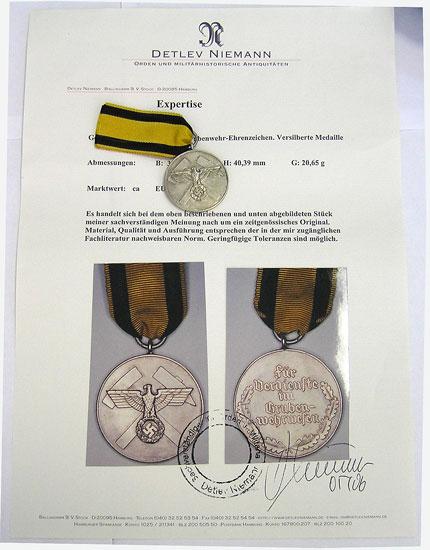 Награды горных егерей. Ed4317