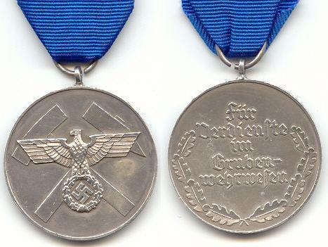 Награды горных егерей. Ed6543