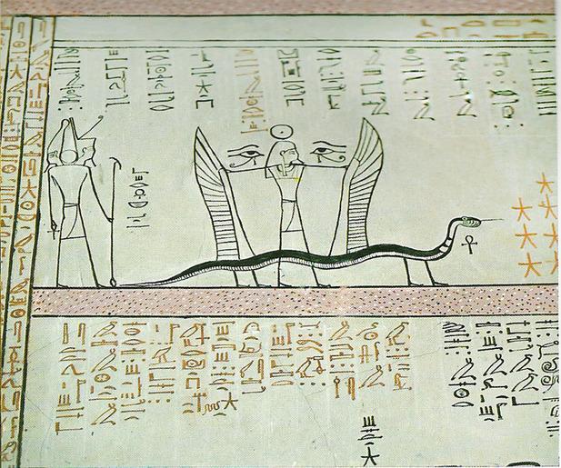 """Египетские """"боги""""... фашисты, серые инсайдеры. Блог Дэни. 29c52a7949610bd74ba198abad8c7453_feaeb063708eec93e9d55369e360e324"""