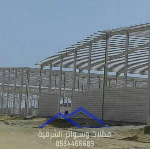 مقاول بناء هناجر و مستودعات في الشرقية  0534466689 P_2069sexak6