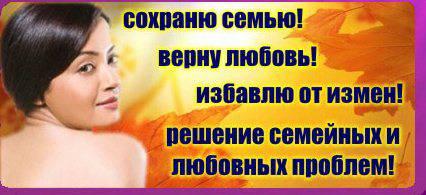 предупреждения магов))))) 2253ca26b5e2c6ee00ebf6318bf7123054b010128576905