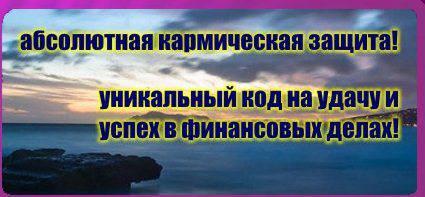 предупреждения магов))))) Dc31be702f5a39fefaf2a15f4644241854b010128576905