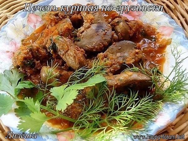Грузинская кухня - Страница 2 38b60a19e1ed1877282a5972d0959e2c4d7ee4144553600