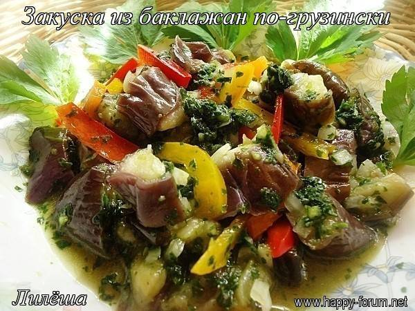 Грузинская кухня - Страница 2 8ef6eee51a034391d76db680070e018e4d7d80145241139