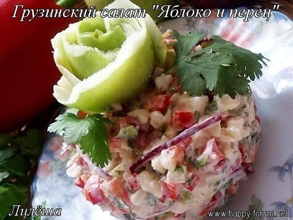 Грузинская кухня - Страница 2 E47910ef00e68e2051027eb6e85650794d7ee4144714975