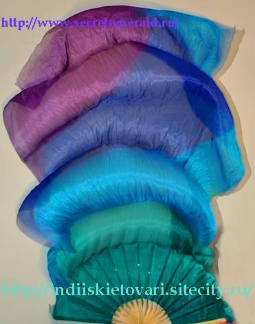 VIP веера вейлы.Веера с интересным дизайном и расцветкой. 0ae38941348ef2e0404a4e14730717d37921b5147283728