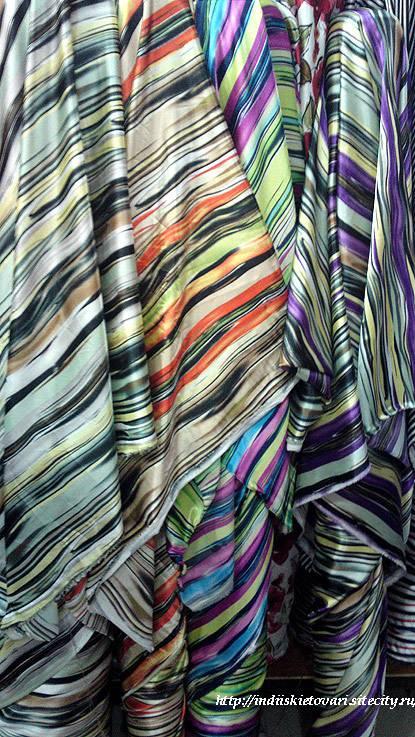 Ткани для костюма танца живота 620f4c72b2cee2f4a0ff8bfa5cf8f55f778329148919670