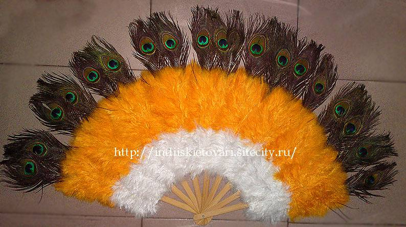 Веера из перьев страуса и павлина для танца. 663a0419ba30396a9f7bcfb3f954e62e7921b5147319526