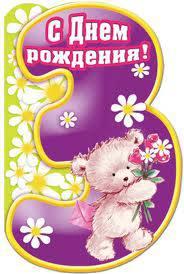 Мариночку (мама Nyu-ta) с Днем Рождения! 723569116420d67909703767d662506fb0d7ad148685672
