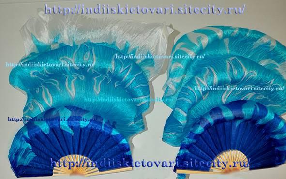 VIP веера вейлы.Веера с интересным дизайном и расцветкой. 746a34c6aaf070d3201a908f29d935097921b5147281425