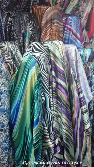 Ткани для костюма танца живота Bc973b7a89c9223d7690588bb05006c5778329148921228