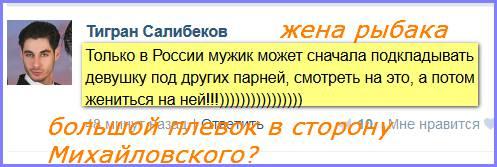 Юлё и Тигран Салибековы D0b9e10bbbb43cc0dcec97816bec5e3c5767ab152991978